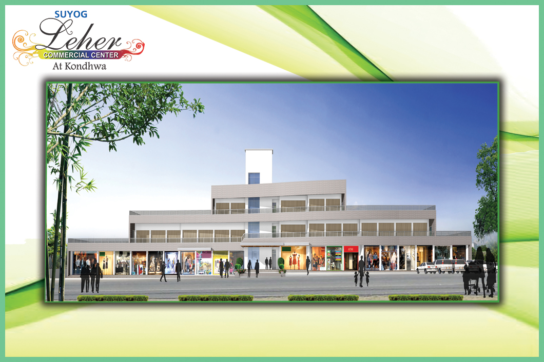 Suyog Leher Commercial Center J Building